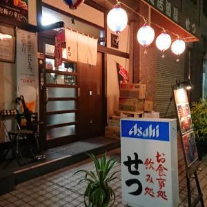 大阪のロッテ酒場で忘年会~最大の弱点を発見!