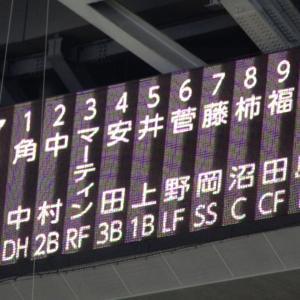8/5(水)京セラからライブ~猛打爆発前半