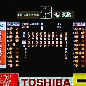 ☆駒大先勝 11/9土[東都入替戦]駒澤大-拓殖大~神宮