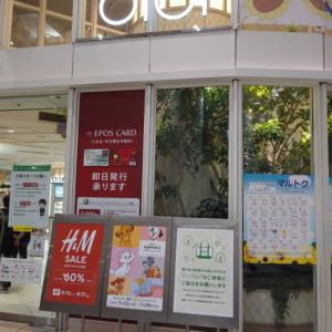 DISNEY ANIMALS GOODS COLLECTION 丸井横浜