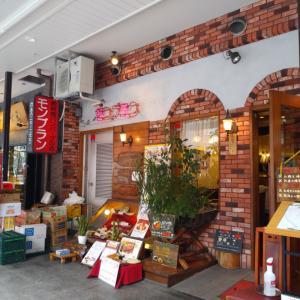 モンブラン(浅草)