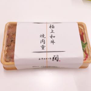 ステーキ関さんの焼肉弁当♥
