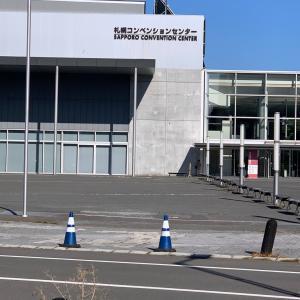 日本精神分析学会が始まりました!