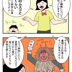 【PR】 美味しいものを2千円で!