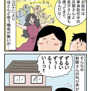 コロナ禍の野際さん 前編