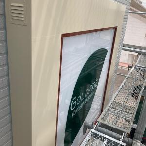 アルミ製1800角片面行灯看板