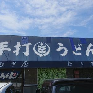 初訪問香川県