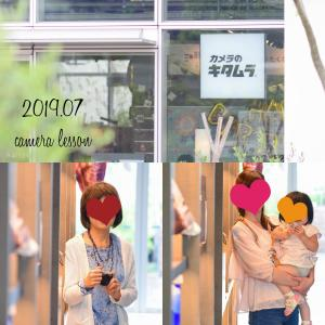 【7月開催レポ】カメラのキタムラ湘南T-SITE店 ママのための本格的写真教室