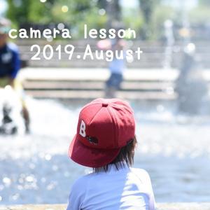 【開催レポ】8月夏休み企画☆水遊びおさらい会 暑い中ありがとうございました!