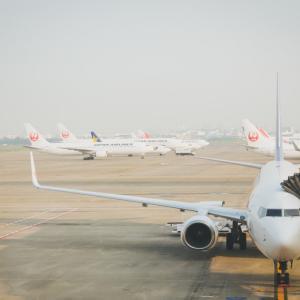 羽田空港というテーマパーク