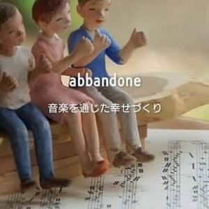 美安ピアノ教室の『コロナに負けない教室作り』
