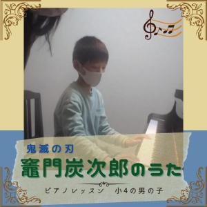 好きな曲を弾けるようになるって素敵(^-^)part①&②