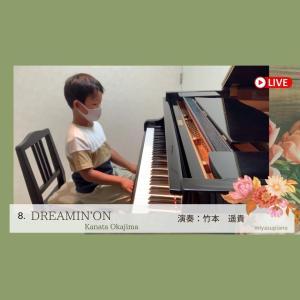 【オンライン発表会】 小学3年生『DREAMIN'ON』
