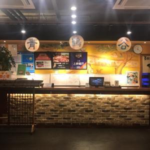 韓国街の10年以上の老舗でお腹いっぱい