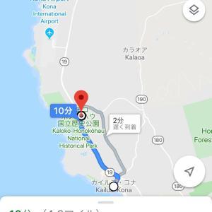 ハワイ島でしか買えない大定番土産