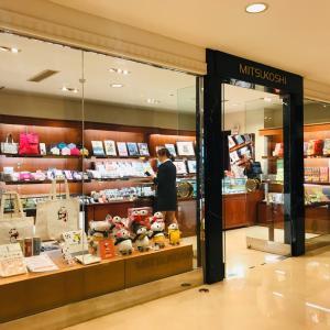 【地球】オークラホテルの上海三越はお土産の宝庫