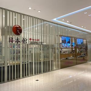 上海柄の限定HARIOと半額セール