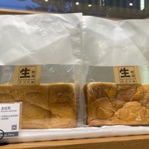 上海でブーム到来、続々遂生食パン
