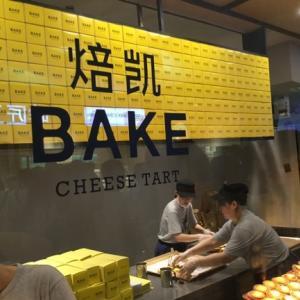 上海のうつり変わりの激しいこと激しいこと