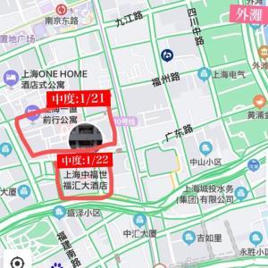 続報、上海で新型コロナ更に発生
