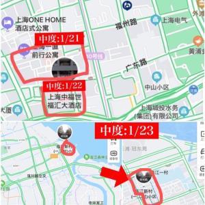 連日、上海で新型コロナ更に発生