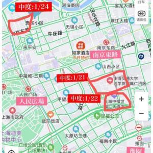 4日連日、上海で新型コロナ更に発生