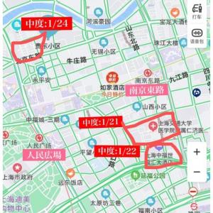 5日連日、上海で新型コロナ更に発生