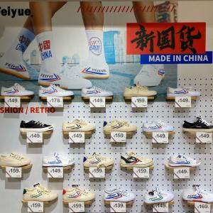 上海ブランドスニーカーのTシャツがど萌え過ぎる