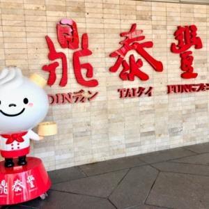 またまた台湾でブタ探し!