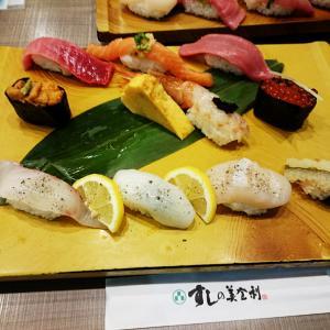 private☆ハワイでも人気な寿司の美登利☆メニュー有り☆履きやすいスニーカー☆海外旅行準備