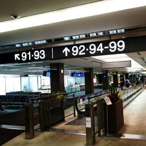 Dubai☆etc.☆Narita Airport terminal2☆Lounge☆