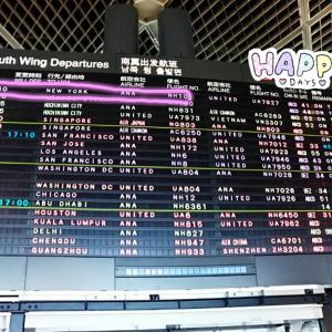 成田国際空港☆クレジットカード会社のラウンジ☆