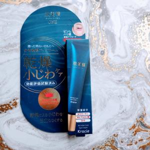 Wrinkle Care Eye Cream☆HADABISEI☆made in Japan