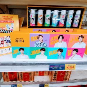 韓国⑤☆ソウル市場でお買い物☆レシート公開☆
