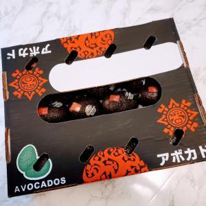 private☆友人からの贈り物❤️☆いい香り☆【保存方法】追記☆