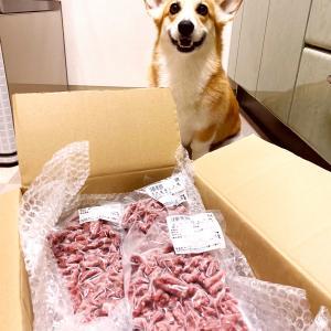 京都から鹿肉お取り寄せ
