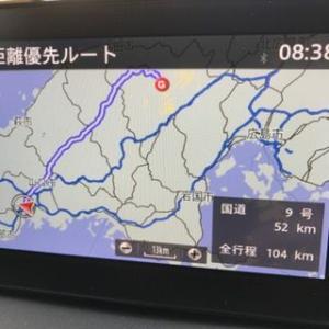 CX-3で匹見峡へドライブ。
