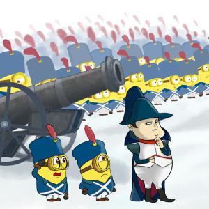 ◯ミニオンちゃんの歴代ボス⑩~ナポレオン(フランス革命時代)~