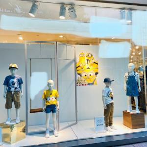 ○イベント:ミニオンちゃんとのコラボレーション!H&M、ミニオンバナナデイ、そしてハッピーセット