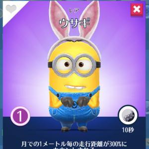 ◯【元気出た(ToT)♡】:YouTube ヒカキンさんがハッピーセットの動画をアップ!