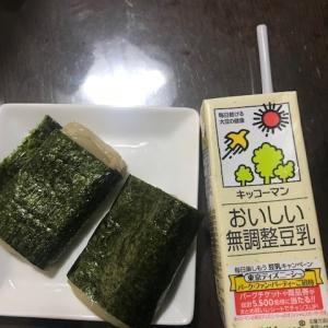 2020秋六甲縦走キャノンボール回走録②~スタートまで!