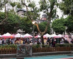 '19GW台北家族旅行⑥台湾グルメの晩ご飯
