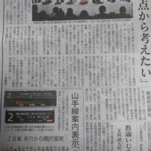 世界文化賞 玉三郎さんの談話