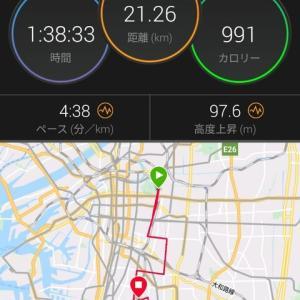 大阪ハーフ走ってきました
