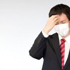 濃厚接触ってどんな状態...日本でもコロナウイルス感染者確認