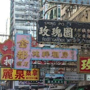 米政府は香港の自治失われたと公式判断、米中緊張は為替市場ではリスク回避となりそう...