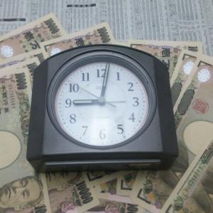 ドル/円104円台、なぜ円が買われているのか...