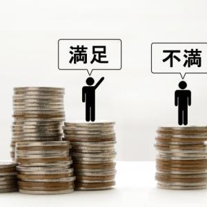 イエレン次期財務長官は企業や富裕層に対し増税する可能性を示唆...