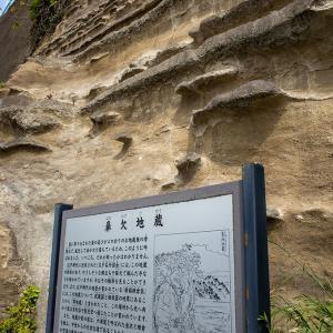 鎌倉点景【鼻欠地蔵】鎌倉に縁の史跡がここにも