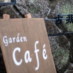 隠れ家的ガーデンカフェ【古河邸】静かな鎌倉時間が流れる